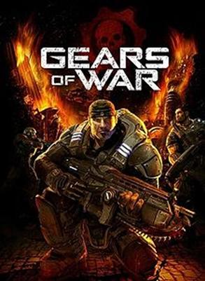 Gamer Jams Gears of War