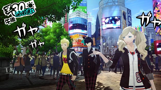 Games Persona 5