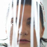 Rosie Tucker Album Cover